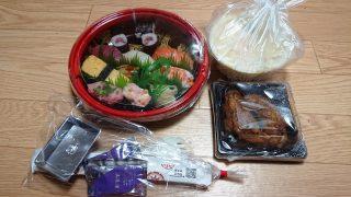 お寿司のデリバリー|銀のさら(dデリバリー利用)
