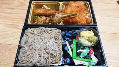 国産チキンカツと麺・にぎり御膳|築地銀しゃり 雪谷本店