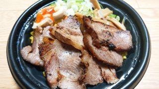チャーシュー丼|麺屋武蔵 武滴 (蒲田)