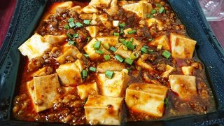 四川山椒と唐辛子の本格麻婆豆腐|健康中華庵 青蓮