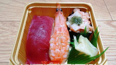 お寿司|築地銀しゃり 雪谷本店