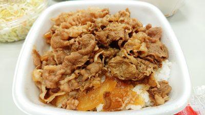牛丼|吉野家