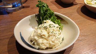 自家製ポテトサラダ|やきとりセンター 川崎リバーク店
