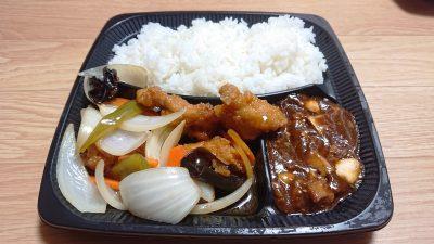 酢豚弁当 大阪王将 川崎駅東口店