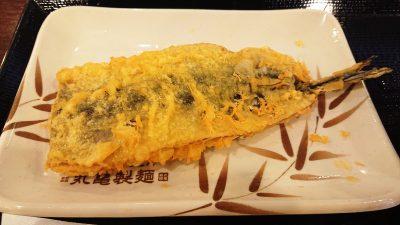 秋刀魚天|丸亀製麺