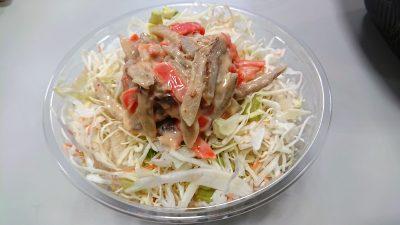 ごぼうサラダ|吉野家