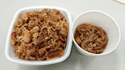 肉だく胡麻ドレ牛丼|吉野家
