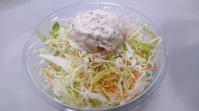 ポテトサラダ|吉野家
