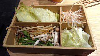 おすすめ野菜盛り|温野菜 元住吉店