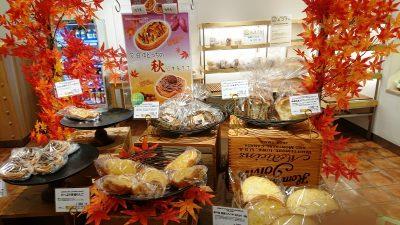 秋メニュー 神戸屋キッチン エクスプレス アトレ川崎店