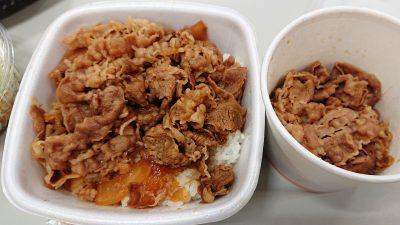 肉だく牛丼|吉野家