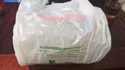 テイクアウト|キタノイチバ 鹿島田駅前店