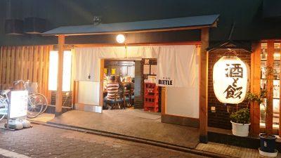 店舗外観|大衆酒場BEETLE 蒲田東