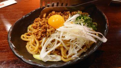 汁なしタンタン麺|AJITO 鹿島田店