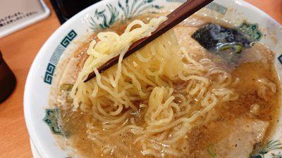 麺リフトアップ|日高屋 鹿島田店