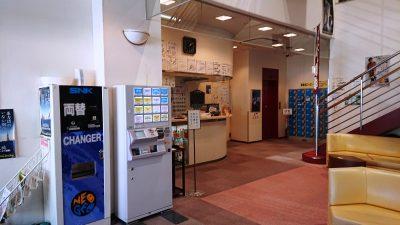 券売機と受付|天然温泉ヌーランド