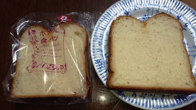 ホテル食パン|パリクロアッサン 川崎店