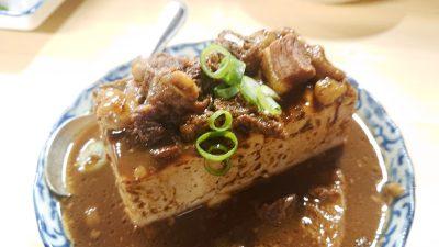 肉豆腐|大衆酒場BEETLE 蒲田東