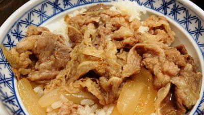 養老牛丼(アップ)|養老乃瀧 鹿島田店