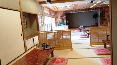 お休み処(和室)|天然温泉ヌーランド