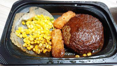 チーズINハンバーグ弁当(アップ)|ガスト 尻手駅前店
