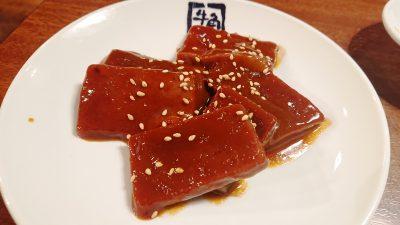 牛レバー(味噌ダレ)|牛角 京急川崎駅前店
