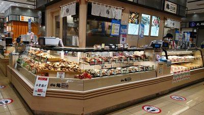 店舗外観|鶏三和ラゾーナ川崎プラザ店(グラン・フード)