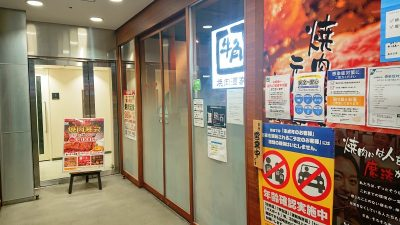 店舗外観|牛角 京急川崎駅前店