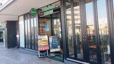 店舗外観|フレッシュネスバーガー 新川崎スクエア店