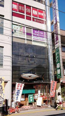店舗外観|割烹 船勢(鹿島田)