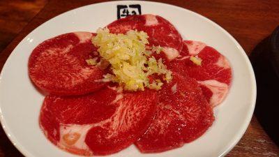 牛タン塩|牛角 京急川崎駅前店