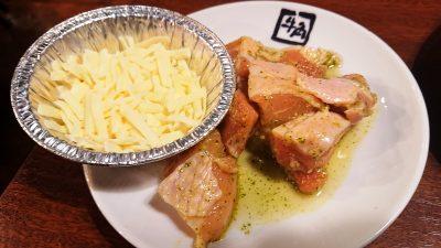 チーズフォンデュdeチキンバジル|牛角 京急川崎駅前店