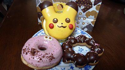 ドーナツ3種|ミスタードーナツ 鹿島田ショップ