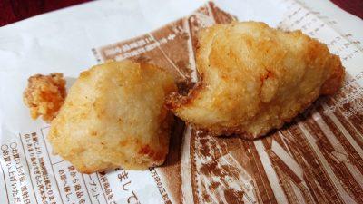 塩こうじ唐揚げ|鶏三和ラゾーナ川崎プラザ店(グラン・フード)