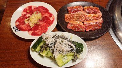 お肉など|牛角 京急川崎駅前店