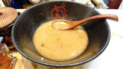 スープ(魚介ラーメン)|七志らーめん 鹿島田店