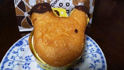 ピカチュウドーナツ(後ろ姿)|ミスタードーナツ 鹿島田ショップ