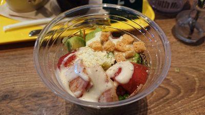 季節のサラダ|フレッシュネスバーガー 新川崎スクエア店