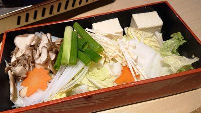 野菜盛り合わせ|藍屋 武蔵小杉店