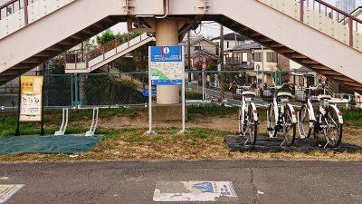 Hello-Cycling(古市場歩道橋下)