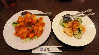 料理二種|健康中華庵 青蓮