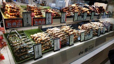 焼き鳥いろいろ|鶏三和ラゾーナ川崎プラザ店(グラン・フード)