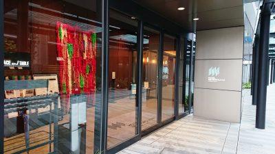 ホテルの入口|ホテルメトロポリタン 川崎