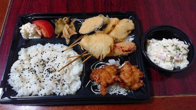お弁当とポテサラ|串かつ でんがな パークタワー新川崎店