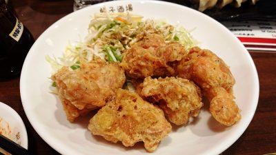 若鶏の唐揚げ 24時間 餃子酒場 大井町店