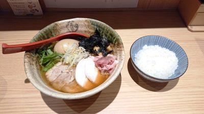 得製焼きあご塩らー麺&白めし(小) 焼きあご塩らー麺 たかはし アトレ川崎店