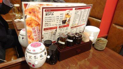 呼び出しボタン・調味料・メニュー 24時間 餃子酒場 大井町店
