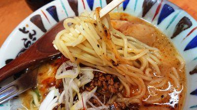 麺リフトアップ(担々麺) 七志らーめん 鹿島田店