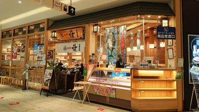 店舗外観|活美登利 グランツリー武蔵小杉店