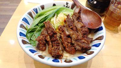 排骨野菜麺|七志らーめん 鹿島田店